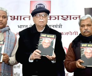 L K Advani launches 'Hamare Atal ji' -  a book on Atal Behari Vajpayee