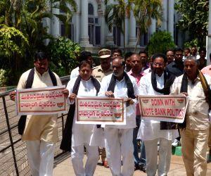 BJP legislators demonstrate against Muslim quota bill