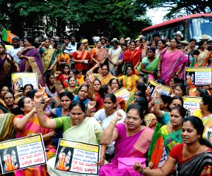 BJP Mahila Morcha demonstration