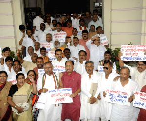 BJP MLA's protest against Bihar government during assembly session at Patna