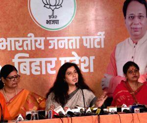 BJP MP Saroj Pandey's press conference on Kamal Nath's 'item' remark