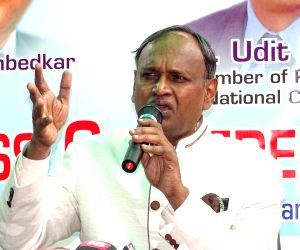 Udit Raj's press conference