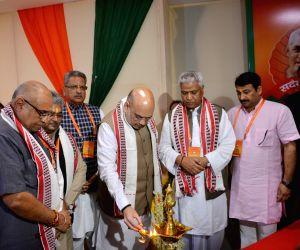 BJP National Executive meeting