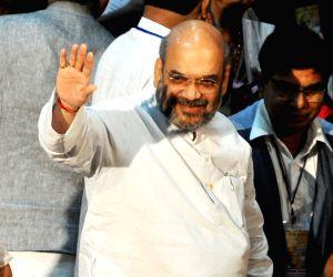 BJP's Parishad Sammelan - Amit Shah