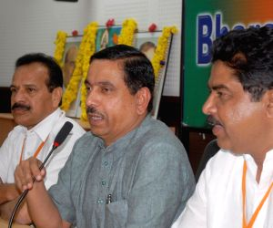 Prahalad Joshi and D V Sadananda Gowda BJP state office bearers and Lok Sabha in-charge meeting