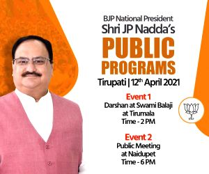 Nadda to campaign for Tirupati bypoll today