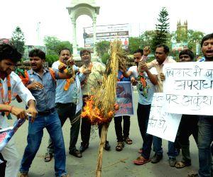 BJP demonstration against the rising crime in Bihar