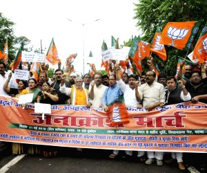 BJP's demonstration