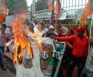 BJP demonstration against Nawaz Sharif