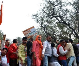 BJP protest against Congress