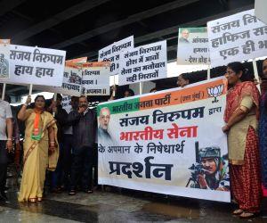 BJP demonstration against Sanjay Nirupam