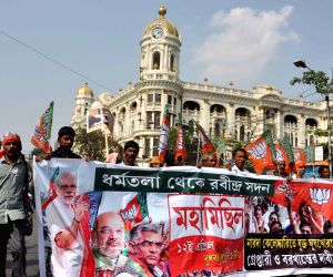 BJP protest against West Bengal government