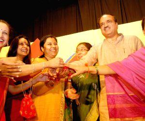 Raksha Bandhan - BJP