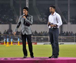 Inaugural ceremony of Toyata university cricket championship