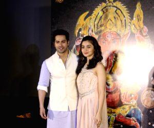 Song launch Deva Deva from Marathi film Bhikari