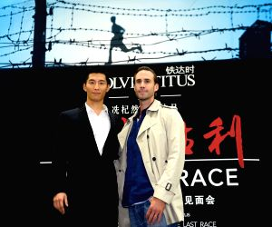 CHINA TIANJIN MOVIE THE LAST RACE PRESS CONFERENCE