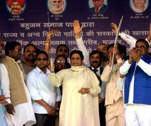 Mayawati during a party meeting