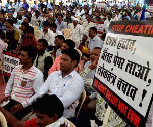 BSP demonstration against EVMs