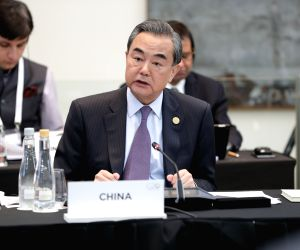 China invites Iran to attend SCO summit