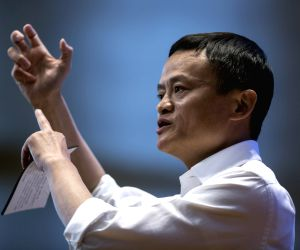 ARGENTINA BUENOS AIRES CHINA INDUSTRY JACK MA