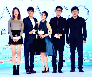 CHINA-BEIJING-MOVIE-GO LALA GO-PREMIERE