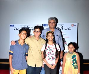 Trailer launch of Marathi film 20 Mhanje 20