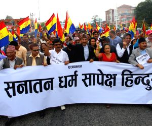 NEPAL KATHMANDU PROTEST RPP N