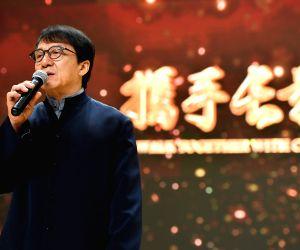CHINA CHANGCHUN JACKIE CHAN CEREMONY