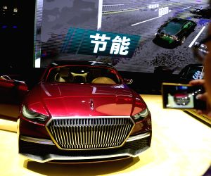CHINA CHANGCHUN HONGQI CONCEPT CAR