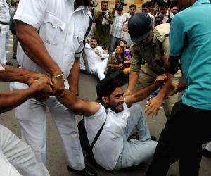 Chatra Parishad demonstration
