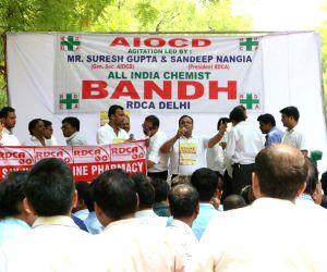 Chemists' demonstration at Jantar Mantar