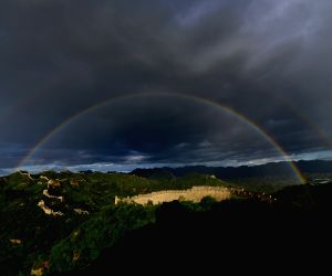 CHINA HEBEI CHENGDE RAINBOWS