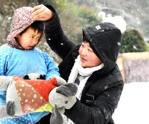CHINA-CHONGQING-SNOWFALL