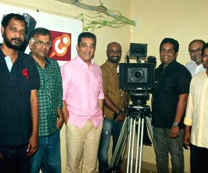 Kamal Haasan during a programme