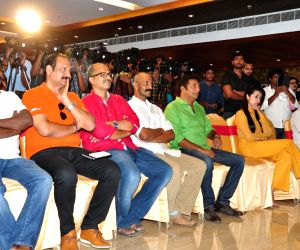 'Cheekati Rajyam' - press conference