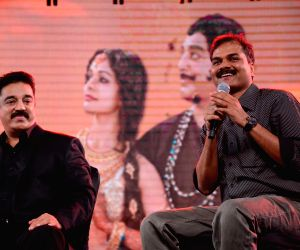 'Uttama Villian' - audio Launch
