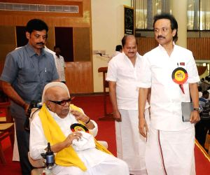 DMK executive committee meeting