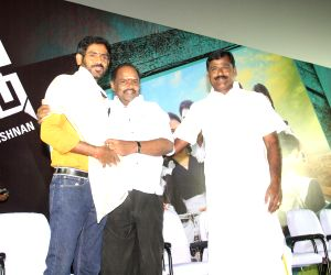'Kamara Kattu' - audio launch
