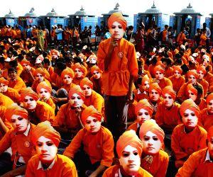 Swami Vivekananda Walkathon