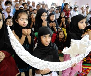 Eid Milan programme