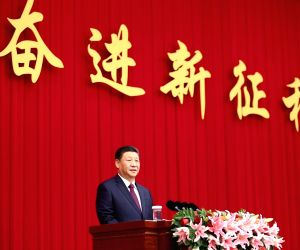 China's political advisory body to begin new session