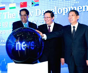 CHINA-SHANGHAI-BRICS NEW DEVELOPMENT BANK-OPEN