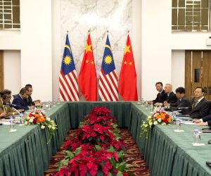 PHILIPPINES MANILA XI JINPING MALAYSIAN PM MEETING