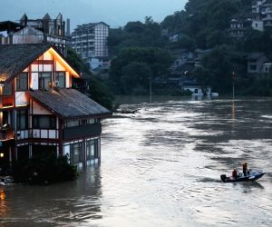CHINA CHONGQING JIALING RIVER FLOOD