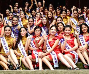 CHINA-CHONGQING-MISS TOURISM QUEEN INTERNATIONAL-NATIONAL FINAL