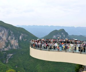CHINA CHONGQING SKYWALK