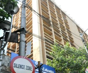 College Square declared silence zone