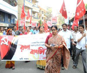 Rupa Bagchi's Election Campaign