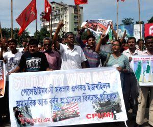 CPI(M) demonstration