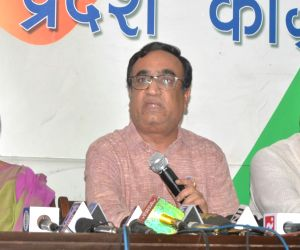 Ajay Maken's press conference